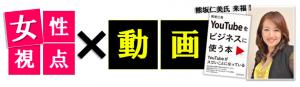 スクリーンショット 2015-05-21 13.04.51